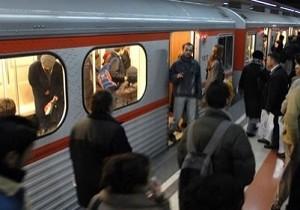 Ankara'da metro son hareket saati uzatıldı! - Güncel
