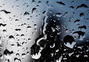 Ankara hafta sonu yağmurlu mu, hava durumu